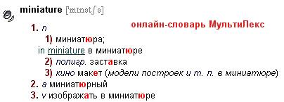 http://online.multilex.ru
